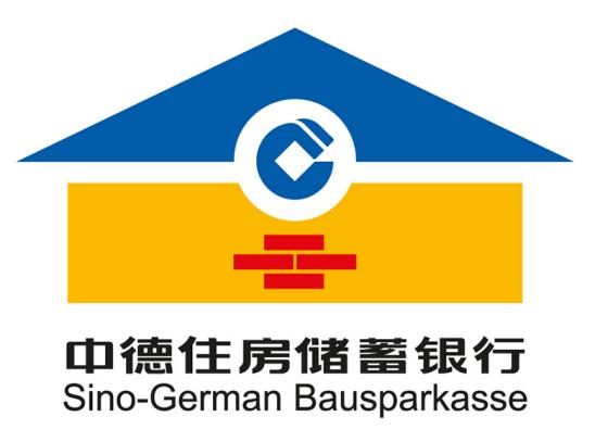 Logo der Sino German Bausparkasse in China